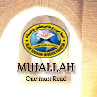 MUJALLAH