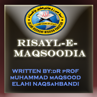 RASAILE MAQSOODIA