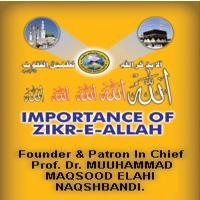 zikar_elahi