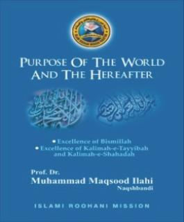 Excellance Of Bismillah & Kalimah-E-Tayyibh
