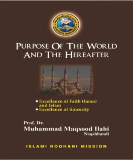 Excellance Of Faith-Iman & Sincerity