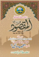 Al Maqsood October 2015