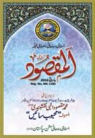 Al-Maqsood March 2016