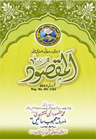 Al-Maqsood February 2017