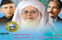 Al-Maqsood August 2018